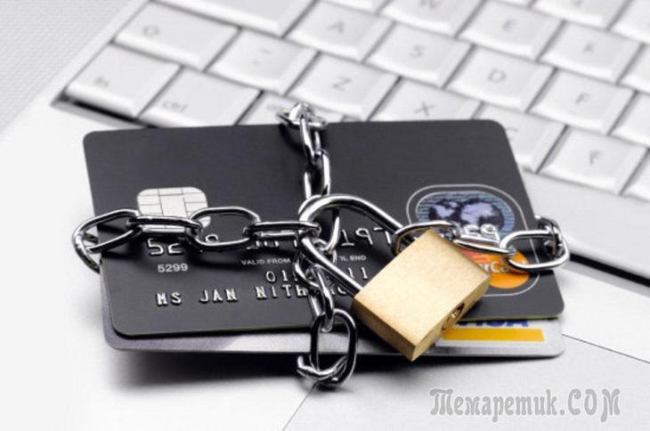 Как отменить кредит оформленный мошенником…