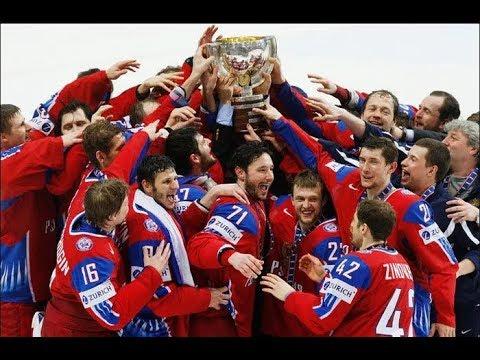 Сборная России по хоккею Олимпийские Чемпионы 2018 как это было
