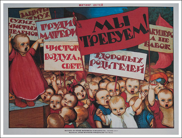 Про детей и материнство с 1900 до 1930 гг.