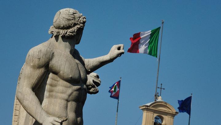 Италия не туда зарулила