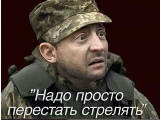 Мир в Донбассе может стать жертвой новой холодной войны? украина
