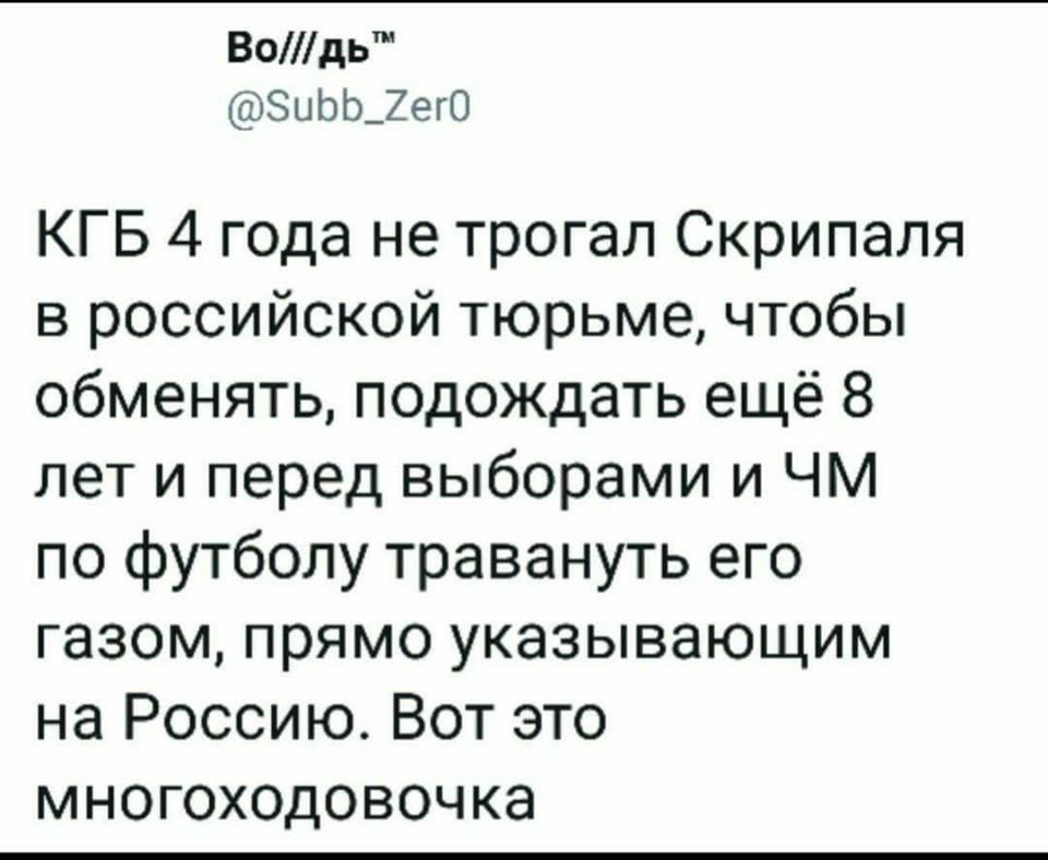 Умом Россию не понять ...