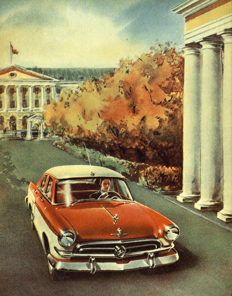 Красивые, автомобили советские открытки