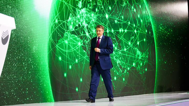 Взять Россию под контроль: Неудобные вопросы Михеева Грефу геополитика,россия