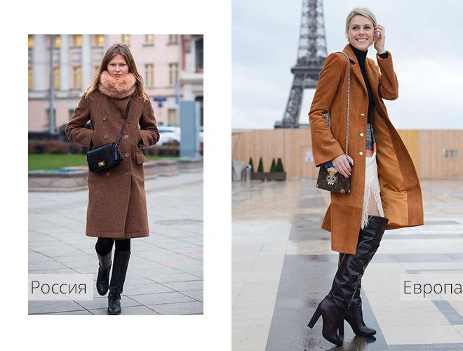 7 пар обуви, которые в России носят годами, а в Европе ни за что не наденут мода,мода и красота,модные тенденции,обувь