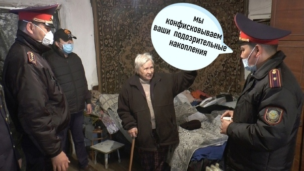 Что думают экономисты об идее Минфина изымать подозрительные накопления россиян