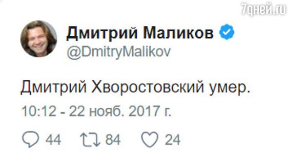 Дмитрий Хворостовский скончался в возрасте 55 лет