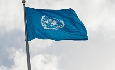 В ООН сорвали российское выс…