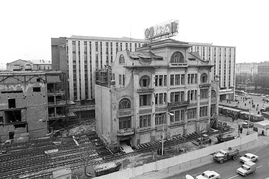 Реконструкция в советской Москве: как передвигали дома