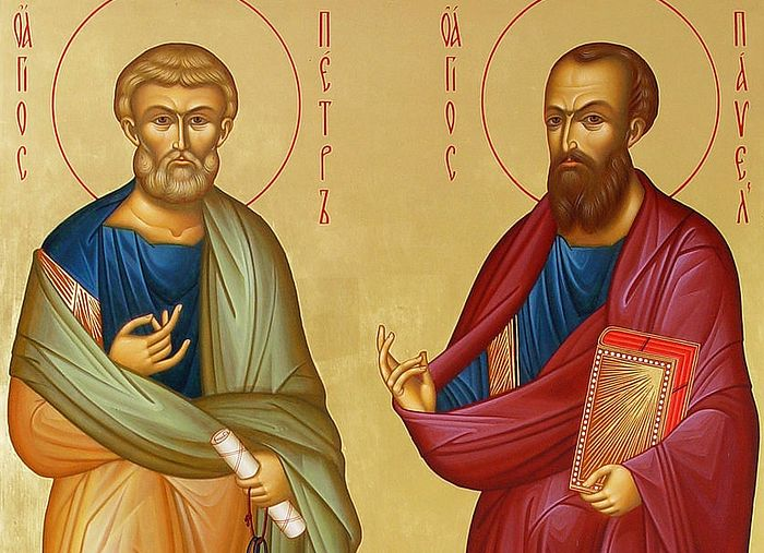 12 июля 2018: день святых первоверховных апостолов Петра и Павла.