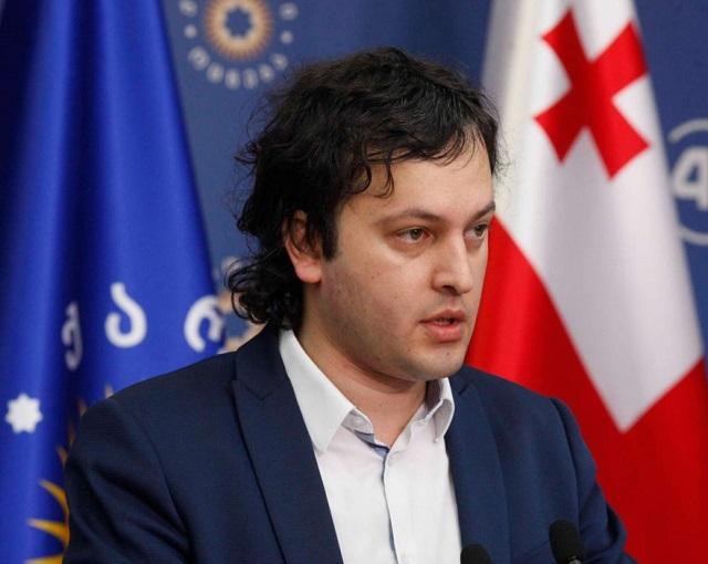 Грузия сделала громкое антироссийское заявление новости,события
