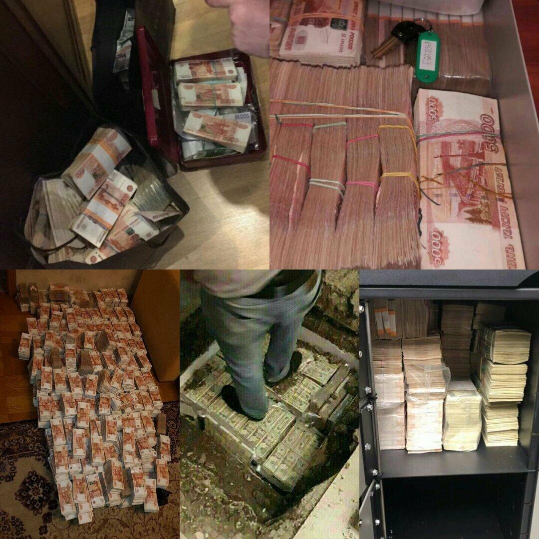 захарченко арестован фото денег будут считаться красивыми
