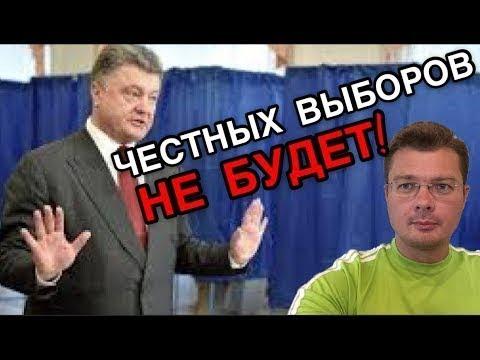 Семченко. Срочно! С избирательных участков уберут веб-камеры