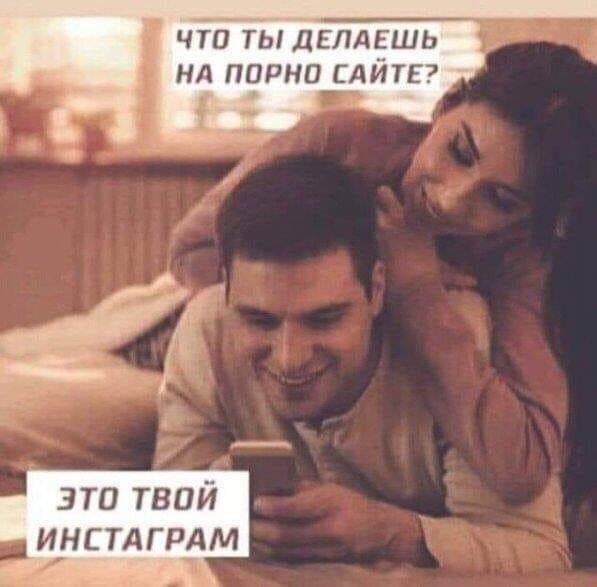 — Не пью, не курю, наркотики не употребляю, сплю только со своей женой, мяса не ем... Весёлые,прикольные и забавные фотки и картинки,А так же анекдоты и приятное общение