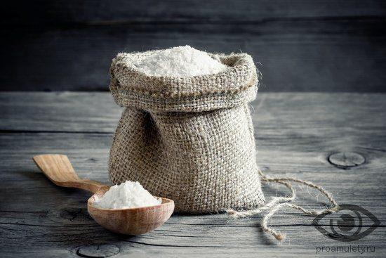 Ритуал «мешочек с солью» на каждый день