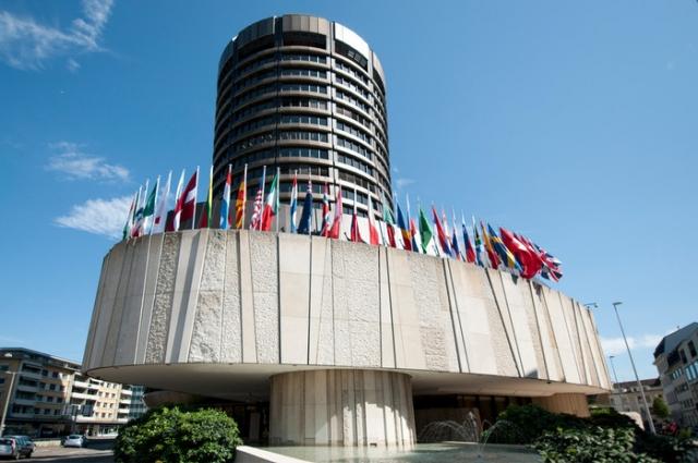 Штаб-квартира Банка международных расчётов. Базель, Швейцария