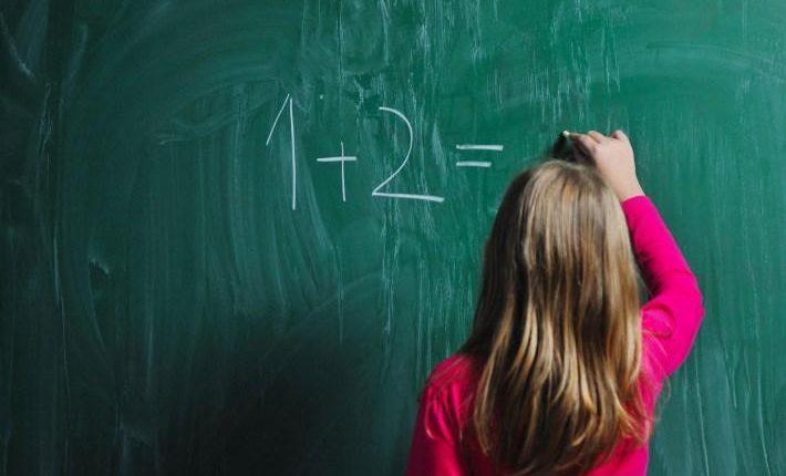 Влияния школы на академические достижения и поведение детей. Часть III.