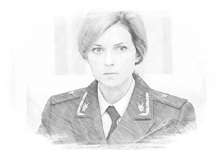 Поклонская – самый молодой генерал России. Рассказываю за какие заслуги