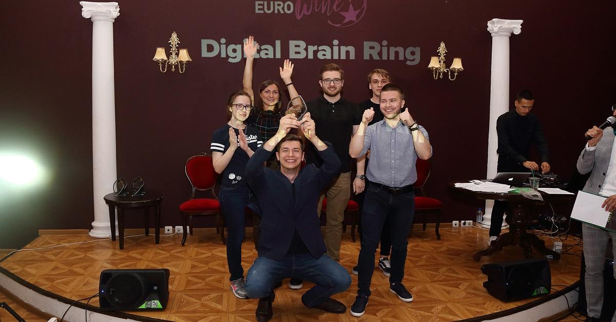В Санкт-Петербурге прошла вечеринка Digital Brain Ring 2018