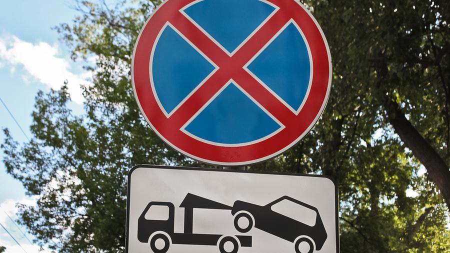 Как изменятся правила эвакуации автомобиля? Почему запретят продажу долей в квартирах? И за что ясновидящей платили миллионы?