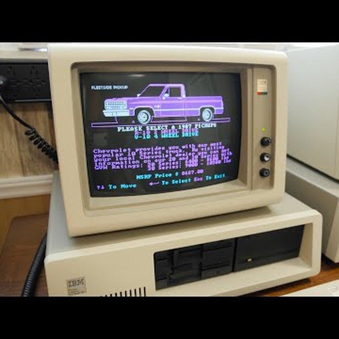 Так выглядел автомобильный конфигуратор в1987 году