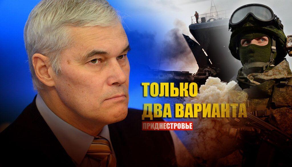 Военный эксперт назвал сценарий при котором Молдавия вынудит РФ высадить десант под Одессой геополитика