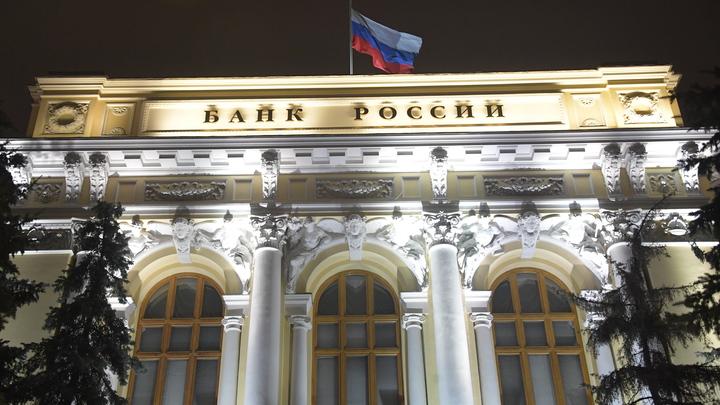 """Хазин заявил, что """"в Кремле очень сильно недовольны"""": Достанется Центробанку? россия"""