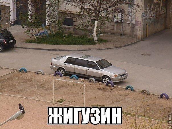 Автоприколы + демотиваторы+гиф
