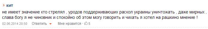 FireShot Screen Capture #119 - 'В результате взрыва в Луганской ОГА погибло 7 человек - боевик, взрыв, Луганск, сепаратизм, те_' - censor_net_ua_news_288190_v_rezultate_vzryva_v_luganskoyi_oga_pogiblo_7_chelovek_