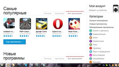 МТС и Opera Software временно дали бесплатный доступ к мобильным приложениям