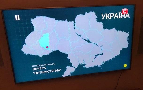 Украинский телеканал показал…