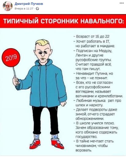 Оппозиция и жизнь Политика