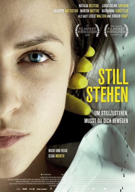 Фестиваль Европейского кино приглашает на дискуссию о женском голосе в мире кино Кино,Кино