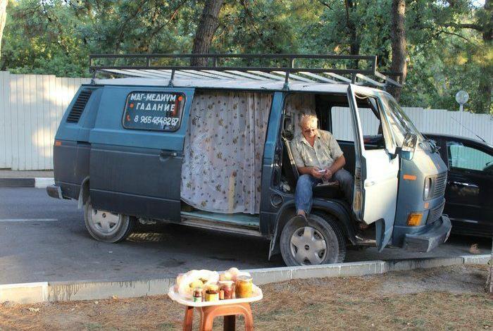 Фургончик мадам Кассандры. | Фото: Женский каприз.