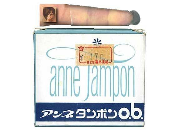 7. В 1960-х в Япони  выпускали тампоны под именем Анны Франк горилла, истории, кино, китай, корея, факты, япония