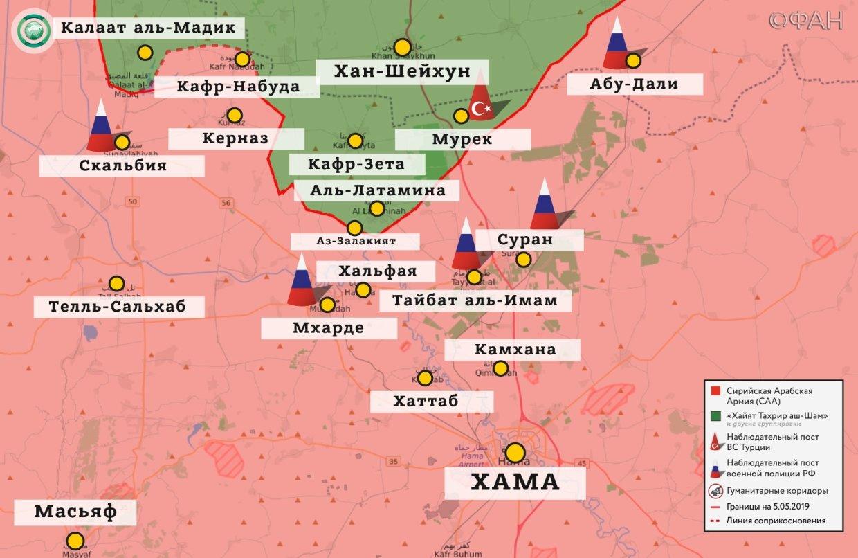 Последние новости Сирии. Сегодня 10 мая 2019 сирия