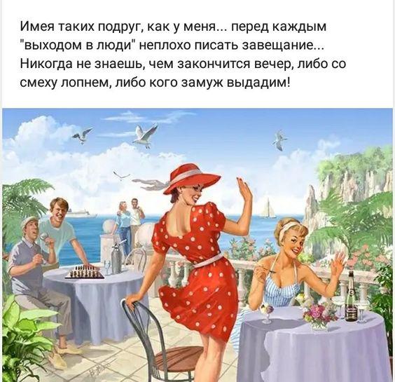 Жена читает газету и возмущается: — Здесь написано, что на Востоке меняют женщину на лошадь... весёлые, прикольные и забавные фотки и картинки, а так же анекдоты и приятное общение