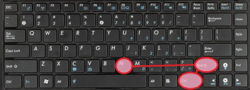 комбинации клавиш для виндовс