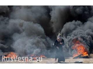 Массовые протесты против открытия посольства США в Иерусалиме, есть погибшие