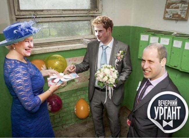 Самые курьезные моменты и интернет мемы со свадьбы принца Гарри и Меган Маркл
