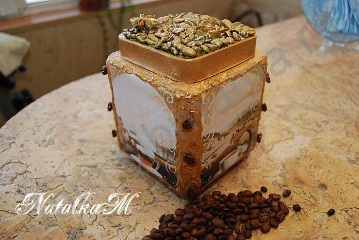 декупаж кофейной банки (20) (700x469, 80Kb)