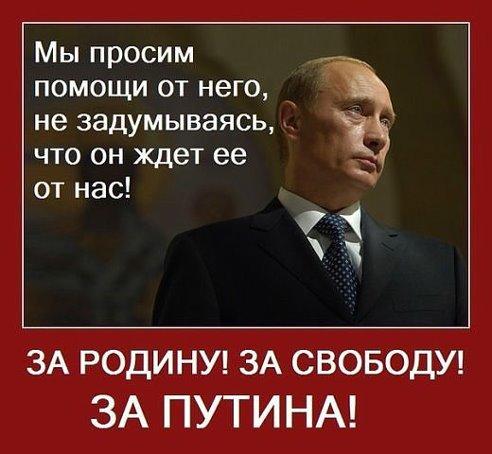 """""""Прямая линия""""-18:   """"НОВЫЕ ГОРИЗОНТЫ РОССИИ"""""""