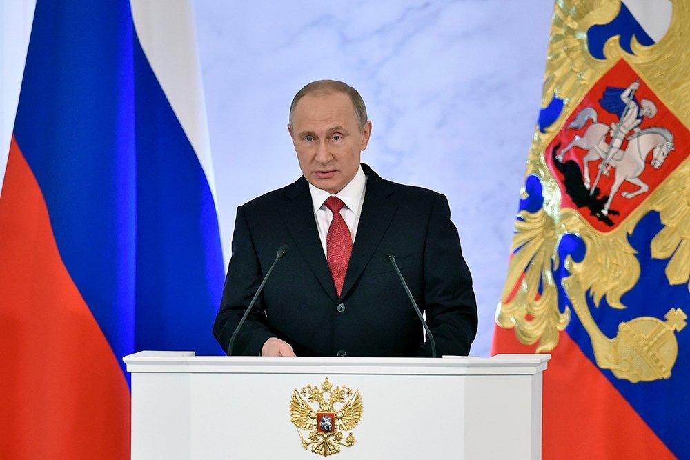 Краткий анализ послания Пути…