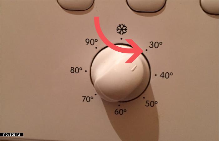 Стирки только при 30 градусах воды губят стиральную машину.