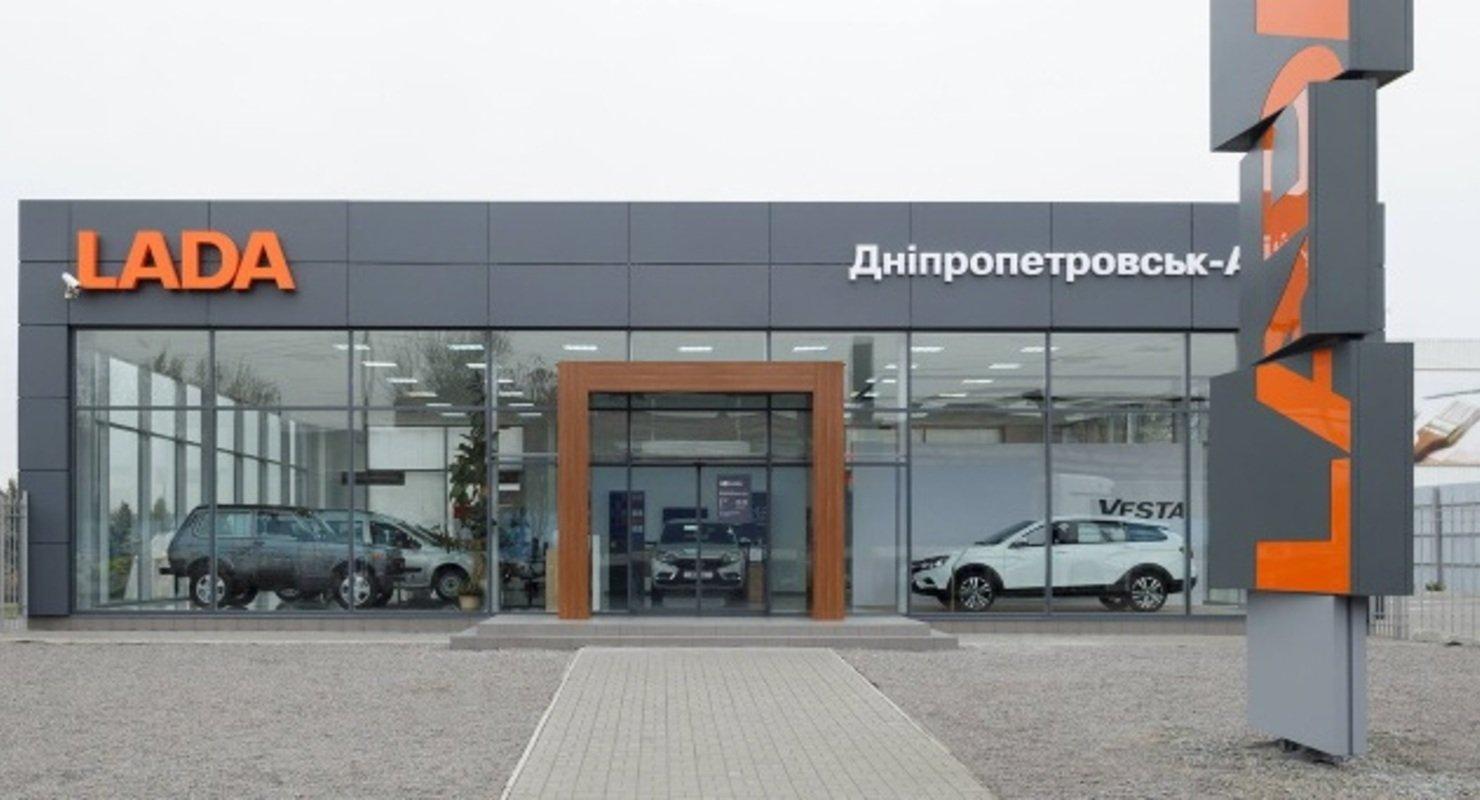 LADA демонстрирует существенный рост продаж у украинских дилеров Автомобили