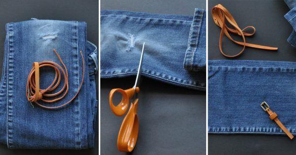 Хоть бери и никогда не выбрасывай старые джинсы