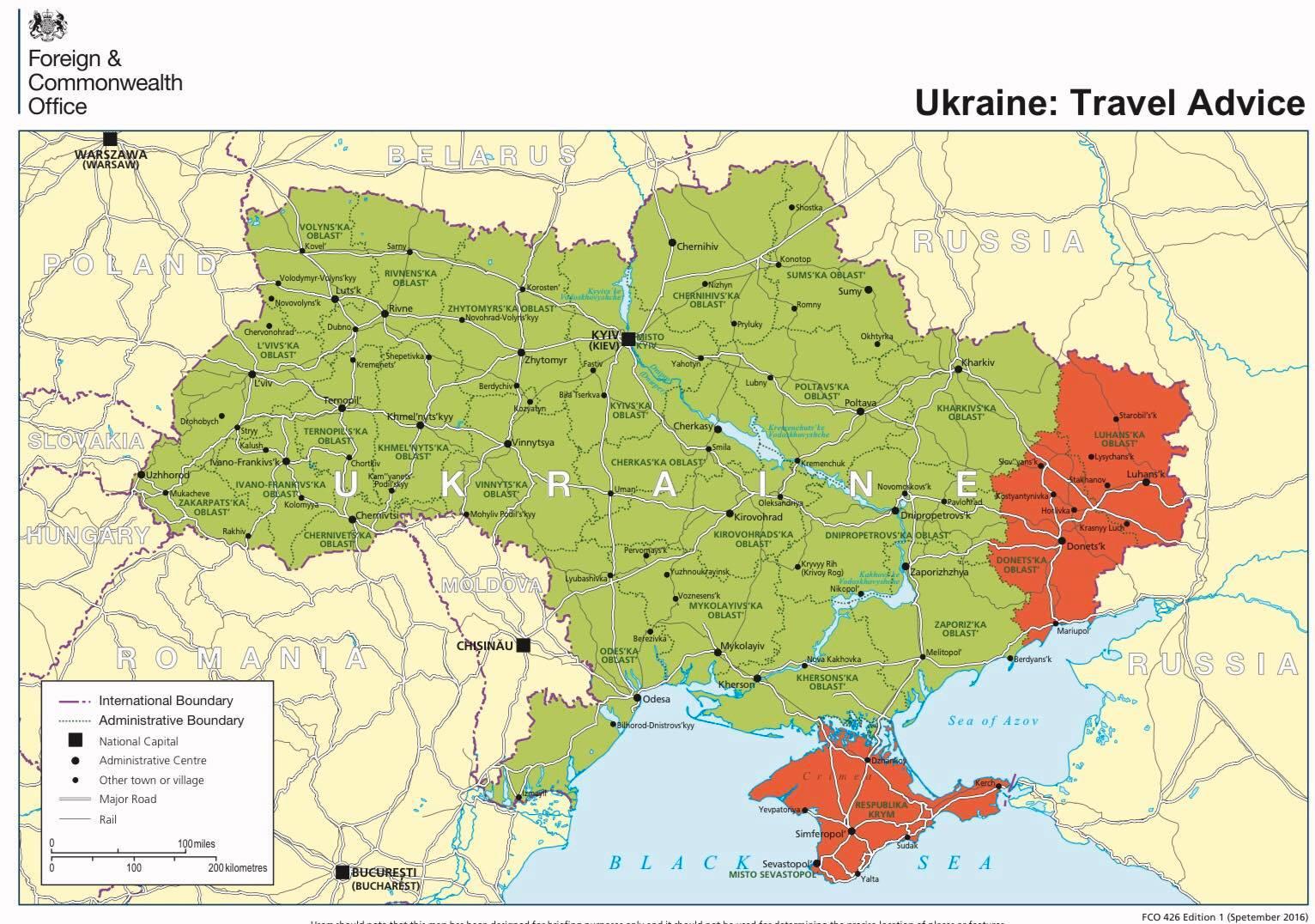 имеет граница украины и россии на карте подробно сад