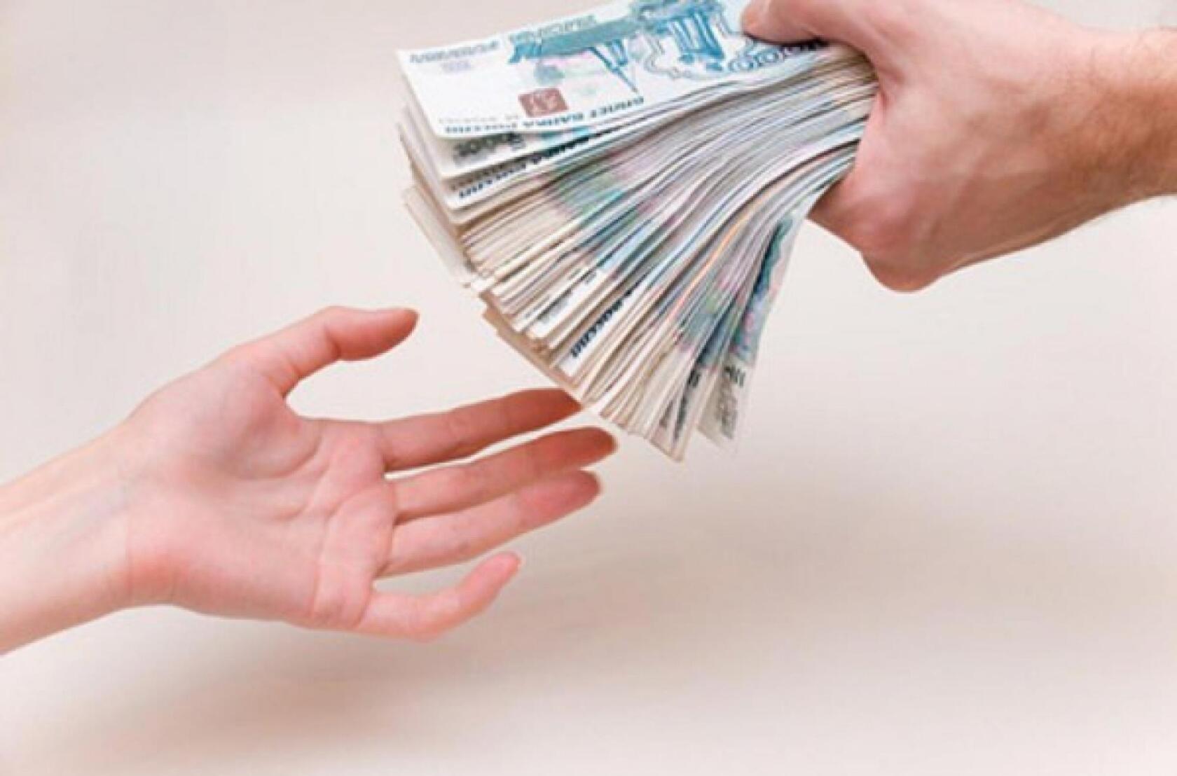 займы больших сумм денег