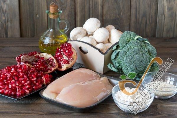 Теперь приступим к приготовлению курицы в гранатовом соусе. Для этого подготовим курицу, грибы Шампиньоны и Брокколи.