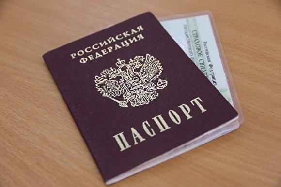 Правительство задумало создать единую базу россиян со всеми персональными данными